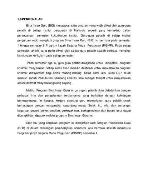 format laporan pengabdian masyarakat contoh laporan bina insan guru tanah perkuburan