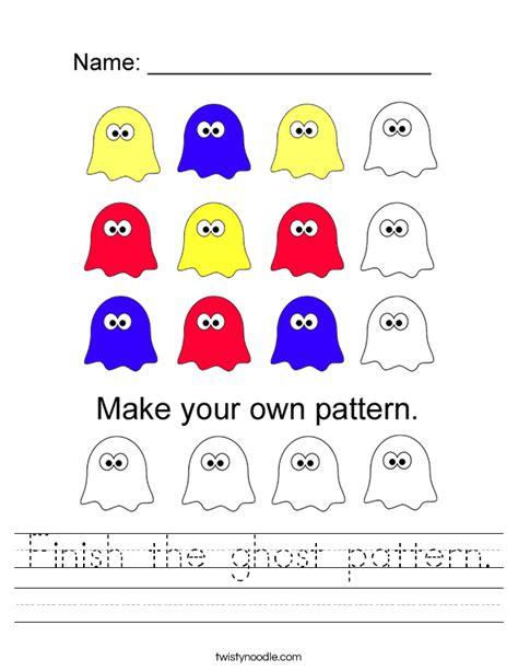 pattern match worksheet matching patterns worksheets