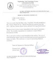 Letter Of Certification For Medical Records Request Letter For Doctor Top Essay Writing