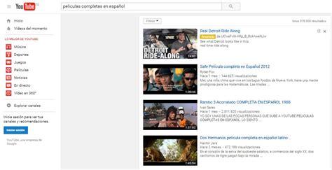 about blank youtube pelculas cristianasonline gratis youtube peliculas completas en espanol gratis species y