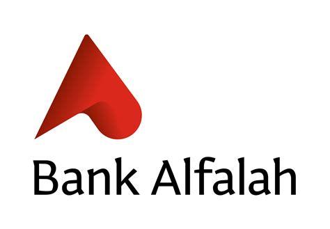 of bank in bank alfalah limited 2016 bank alfalah limited
