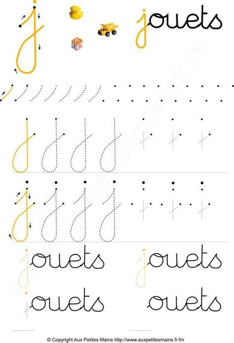 Apprendre 224 233 Crire Les Lettres Cursives En Maternelle