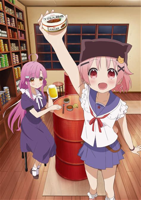 school live sgcafe anime j pop news these official