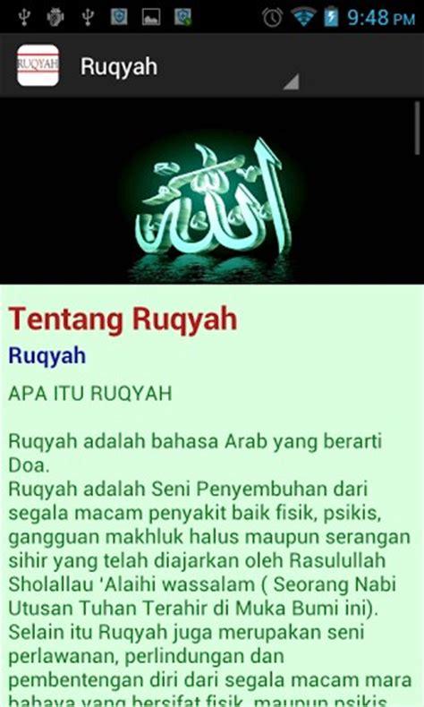 film ruqyah download learn ruqyah minikeyword com