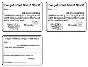 Behavior Letter To Parents From Teacher Template Behavior Notes Pdf Teaching Pinterest