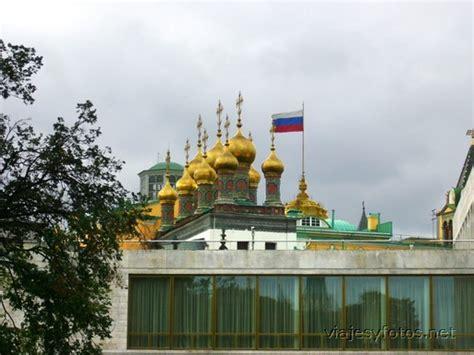 imagenes satelitales rusia vistas y mapas satelitales de rusia imagen por sat 233 lite