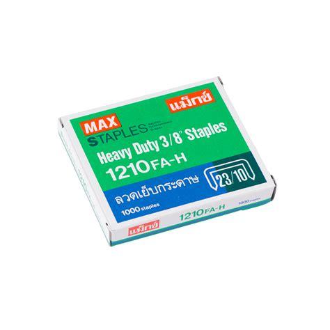 Diskon Staples Max 1210fa H ลวดเย บกระดาษ ลวดย งบอร ด อ ปกรณ เย บกระดาษ ต ด เจาะ หน บกระดาษ อ ปกรณ สำน กงาน