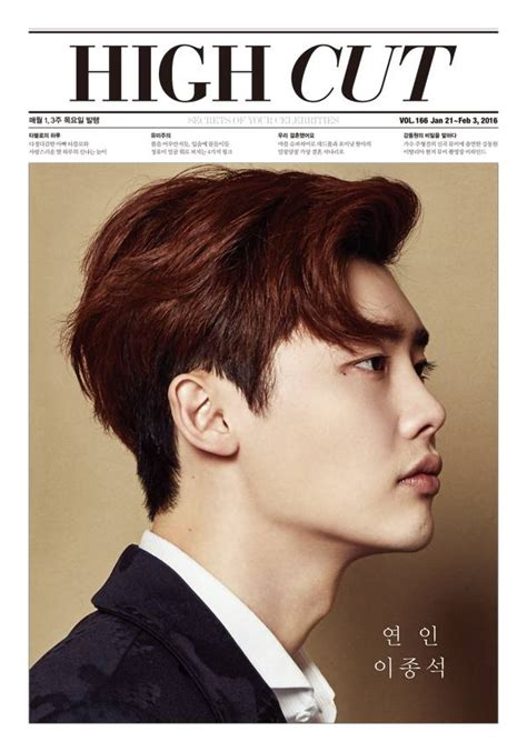 download lagu lee jong suk come to me while you were lee jong suk shows off his classic good looks on the cover