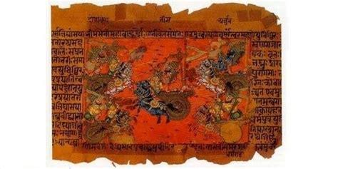 best commentary on bhagavad gita maharishi s the foundations of true practice