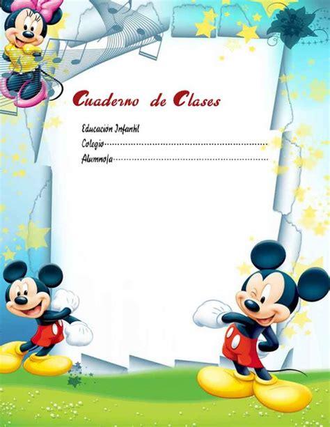 imagenes trabajos escolares imagenes infantiles para caratulas carpetas cuadernos