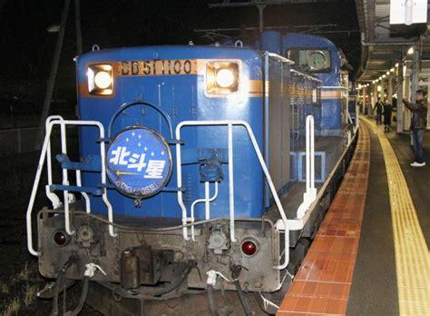 National Express Sleeper by Hokutosei Ueno Sapporo Overnight Express To Retire