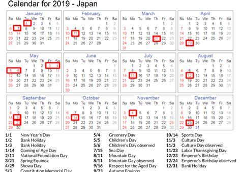 time  visit japan    japan japanese travel sightseeing