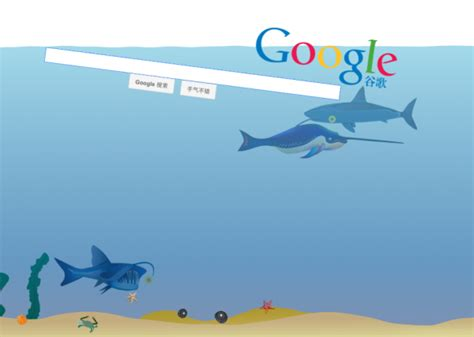 google images water google logo is floating under the water computerrex