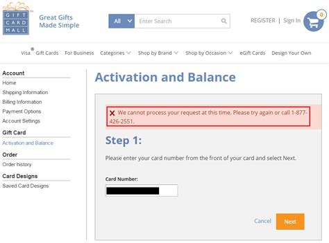 Do I Have To Activate A Visa Gift Card - gift card mall activation website down must call 1 877 426 2551 to activate vgcs
