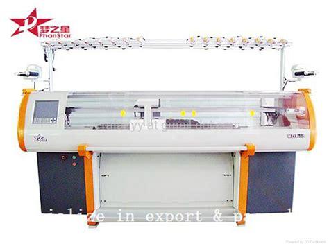 computerized knitting machine computerized flat knitting machine 3 5g 5g 7g 8g