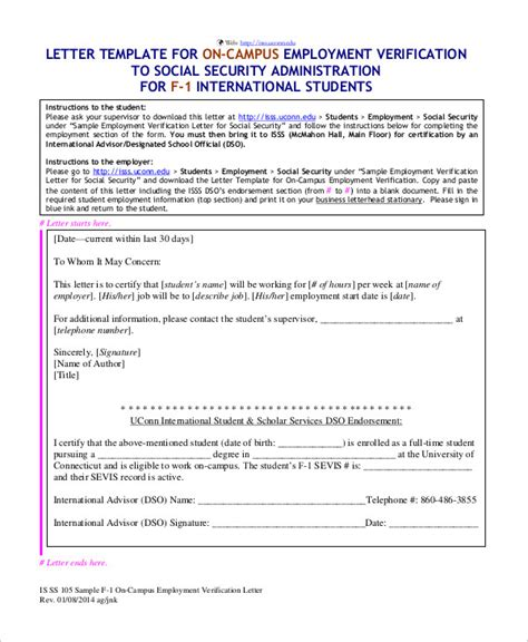 identity certification letter employment verification letter 8 free pdf documents