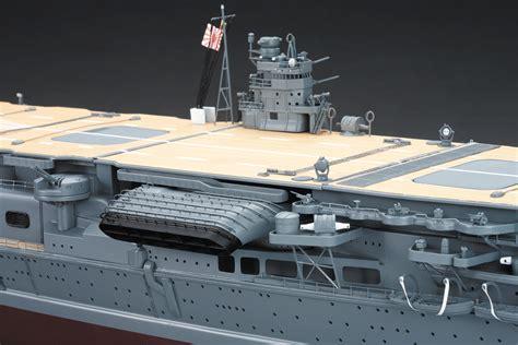 New Tas Accesoris Ekagi ijn akagi model warship 1 250 scale de agostini modelspace