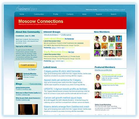 durlabh jain kundli software full version download free matchmaking software