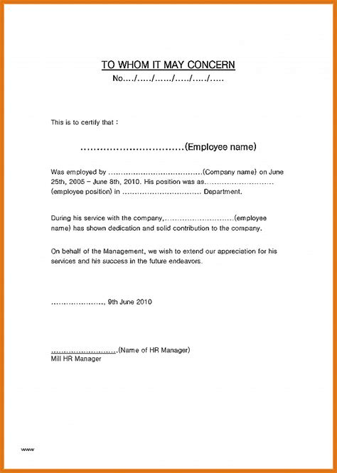 to whomever it may concern cover letter inspirational to whom it may concern letter format for