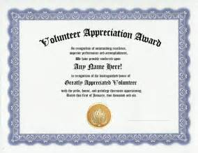 volunteer of the month certificate template volunteer appreciation award certificate custom gift ebay