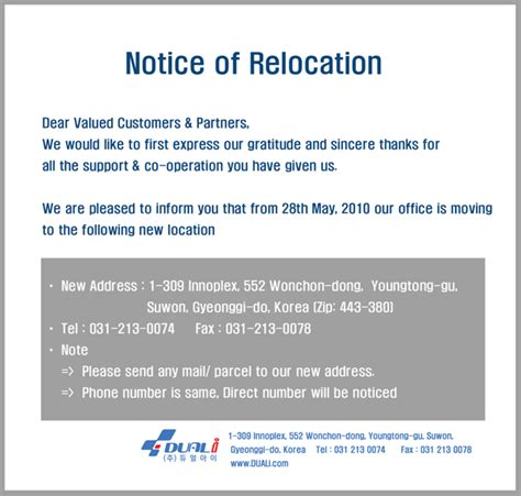 business moving announcement template 10 best images of notice of relocation business business