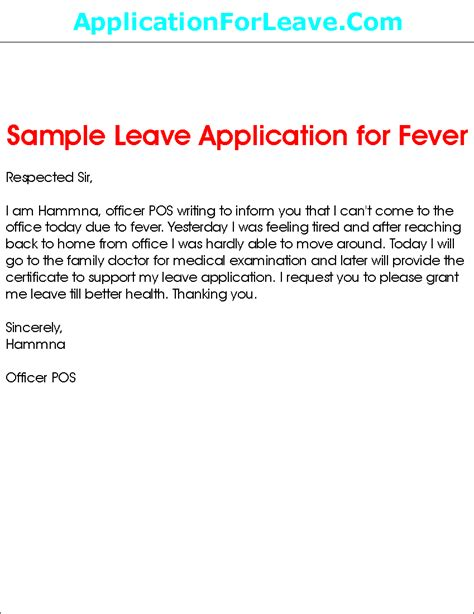 Application Letter Format For Leave In Office Due To Sle Leave Application For Fever