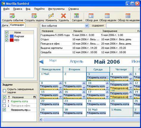 mozilla sunbird themes mozilla sunbird download for windows free software directory