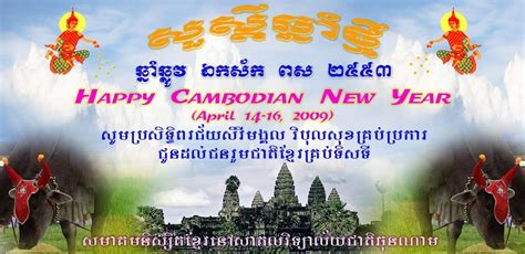 news from cambodian student association gwangju korea