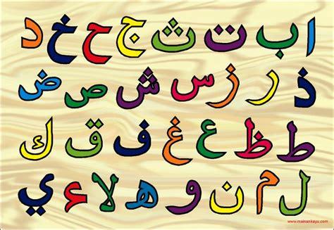 produk muslimku seri mainan edukatif puzzle