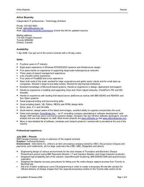 engineering resume template microsoft word 2007 resume format for freshers in ms word 2007