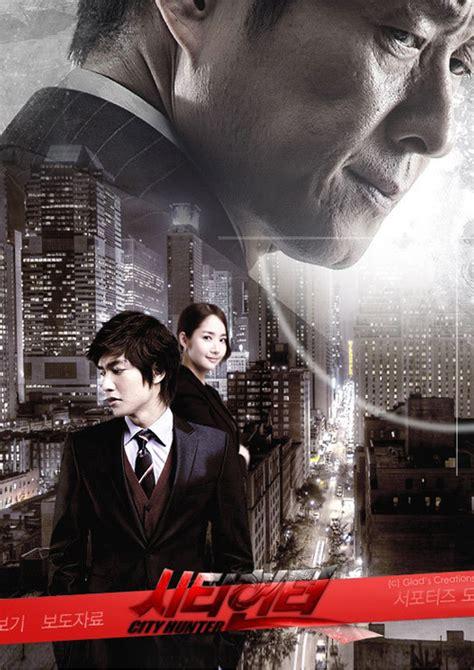 film underworld nouvelle ère en streaming gratuit city hunter drama 09 vostfr movie online for free websites