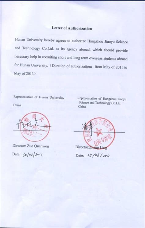 authorization letter japanese authorization letter of hunan study in china