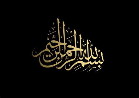 Mtech Oem Agya Ayla pin bismillah in arabic on