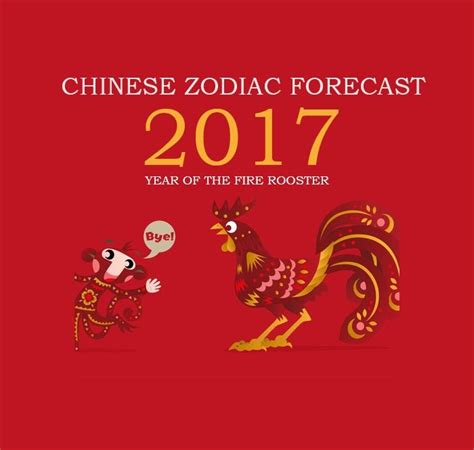2017 chinese zodiac sign paul redux the gospel of jesus christ in the greco roman