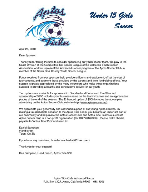 sports sponsorship template parent thank you letter from youth athletes sponsorship