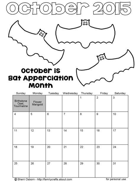 free minimal printable calendar lauren nicole co calendar