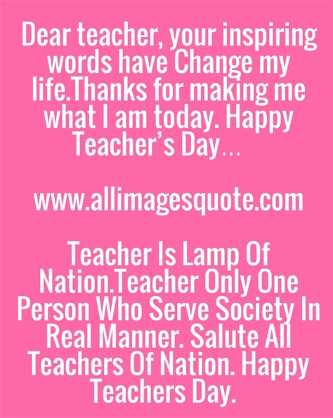 s day verses lyrics happy teachers day quotes poems sayings images