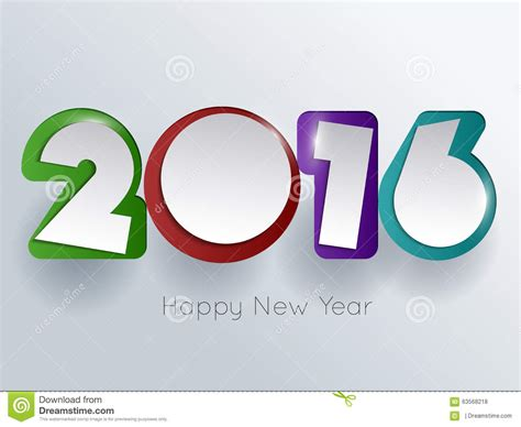 new years text happy new year 2016 text design vector illustration