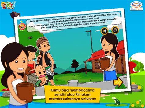 Komik Seri Cheerful Days Yuka Shibano 1 2 Tamat riri legenda baruklinting educa studio learning apps toys toddler apps