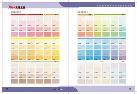 berger paints colour chart related keywords berger paints colour chart keywords