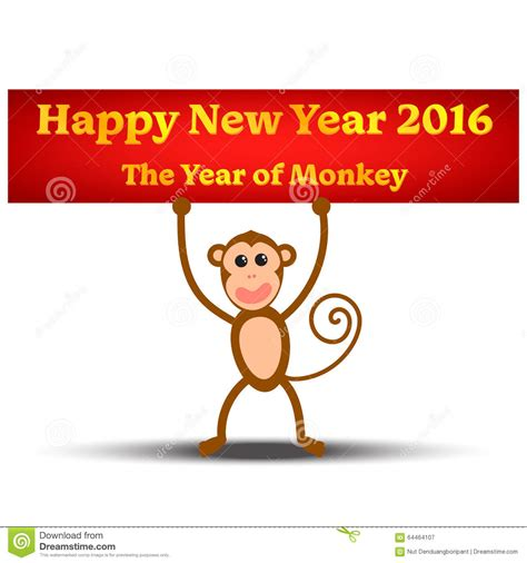 new year golden monkey the year of monkey stock vector image 64464107