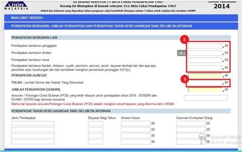 std deduction malaysia income tax deduction 2016 malaysia