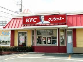 kfc buffet near me care for kfc buffet pipiberserakan s