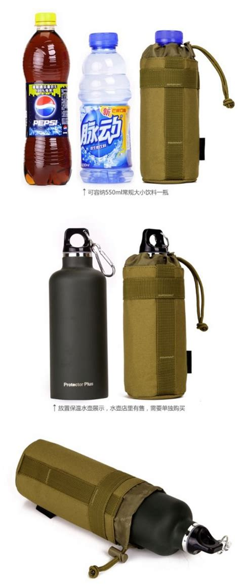 Botol Minum Model Lubang 360ml tas botol minum travelling model militer anti air dan