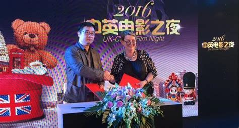 China Uk Film Fund | china uk film fund pacts with smg pictures news screen
