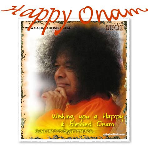 Greeting Card Sai Jumpa Bali Edition sai baba onam photos onam updates from puttaparthi greeting cards wallpapers