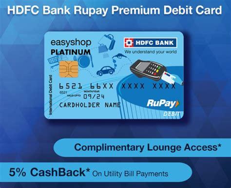 hdfc bank card hdfc easyshop platinum rupay premium debit card review
