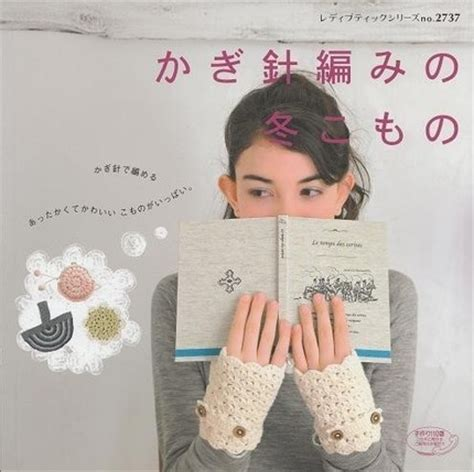 reading knitting patterns how to read japanese crochet patterns urbangypz
