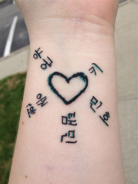 hangul tattoo designs korean symbols and meanings tattoos korean writing
