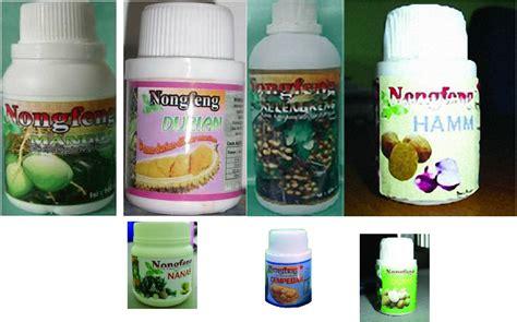 Pupuk Nongfeng Untuk Cabe bisnis agrokompleks mendukung kelestarian lingkungan